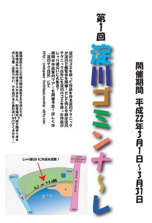 Photo_2_2