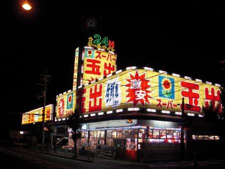 岸和田店コンデジ